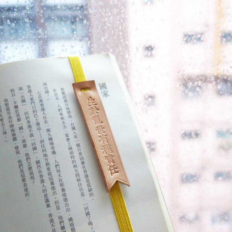 "Original and Hand-made Bookmark Strap with selected text / quotes-"" Being born in uncertain times carries responsibilities."""