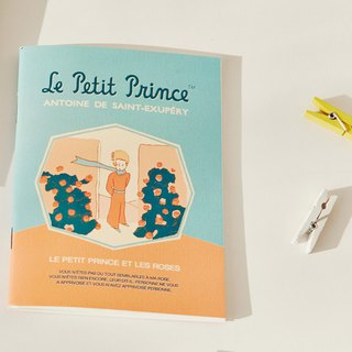 7321 Design Little Prince Project Portable Notebook - Rose Garden, 73D73723