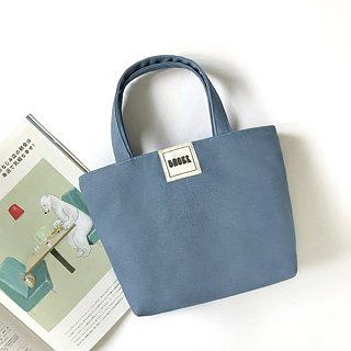 Simple Plain Canvas / Tote / Lunch Bag / Grey Blue