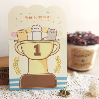 Dollmei meters encouragement card 02 _ greeting cards cute cat _ _ _ trophy greeting card (color)
