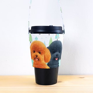 Double precious guest green cup/beverage bag/animal pet styling