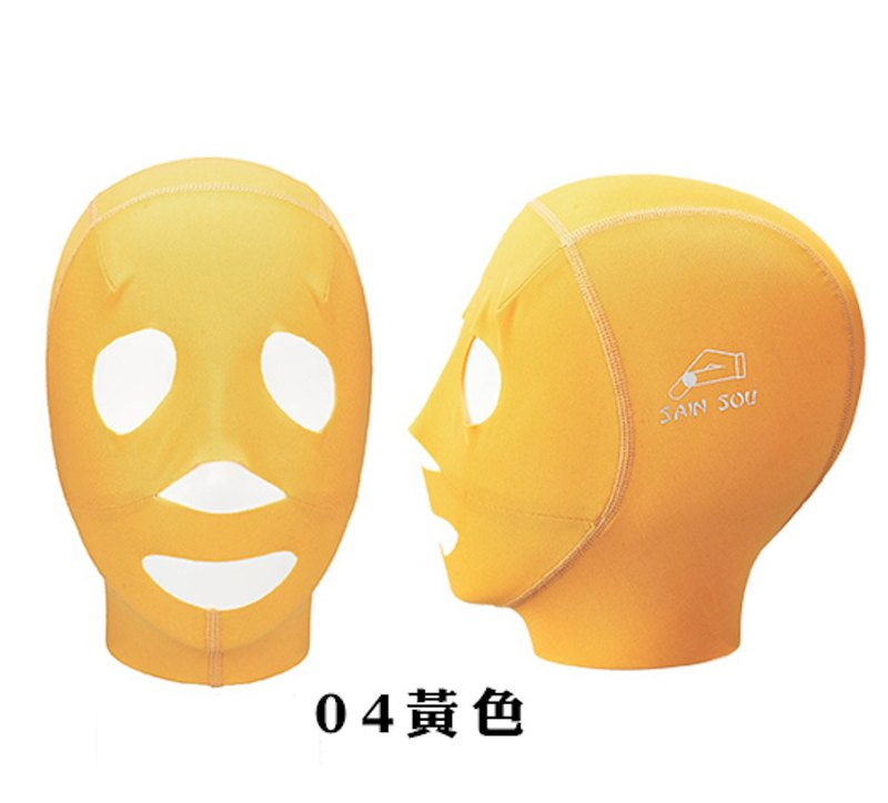 MIT sunscreen UV mask 8 colors