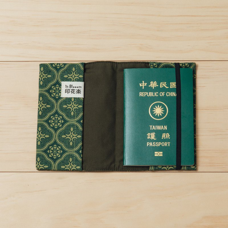 Passport Cover/Begonia Glass Pattern/Vintage Green