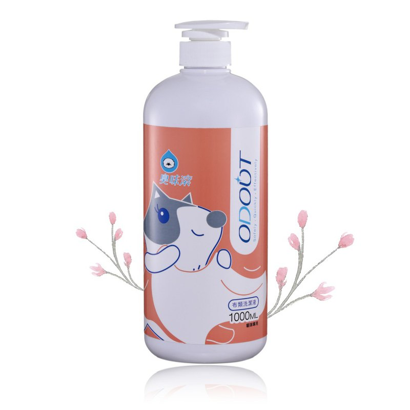 [Cat] Cloth Cleaning Liquid 1000ml