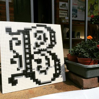 Customised Monogram Lego like mosaic puzzle 40x40cm