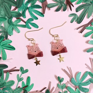 Happy Christmas Bar A Pair of Bear Earrings