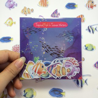 Taiwan's tropical fish sticker
