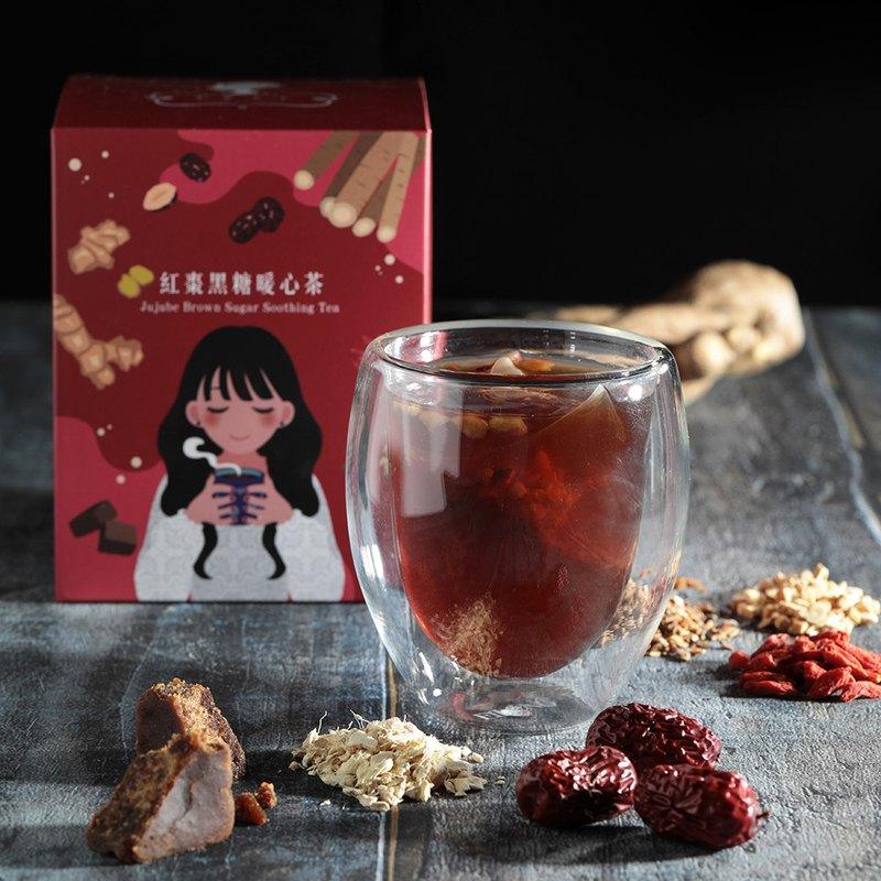 交換禮物 紅棗黑糖暖心茶(7入/盒)│漢方茶包+黑糖粉‧無咖啡因