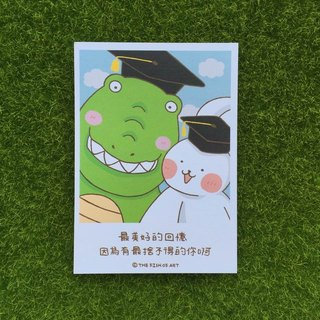 """Art of the fish"" best memories, because you have the most reluctant blessing --C0316 graduation card postcards"