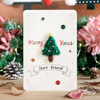 Limited edition 10 sets of Christmas handmade custom cards - gorgeous Christmas tree models