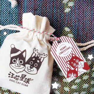 Christmas gift bag: cat dog snacks integrated group of pet snacks Wang meow planet