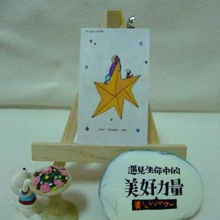 [Bookmark] Dream Series の Hope