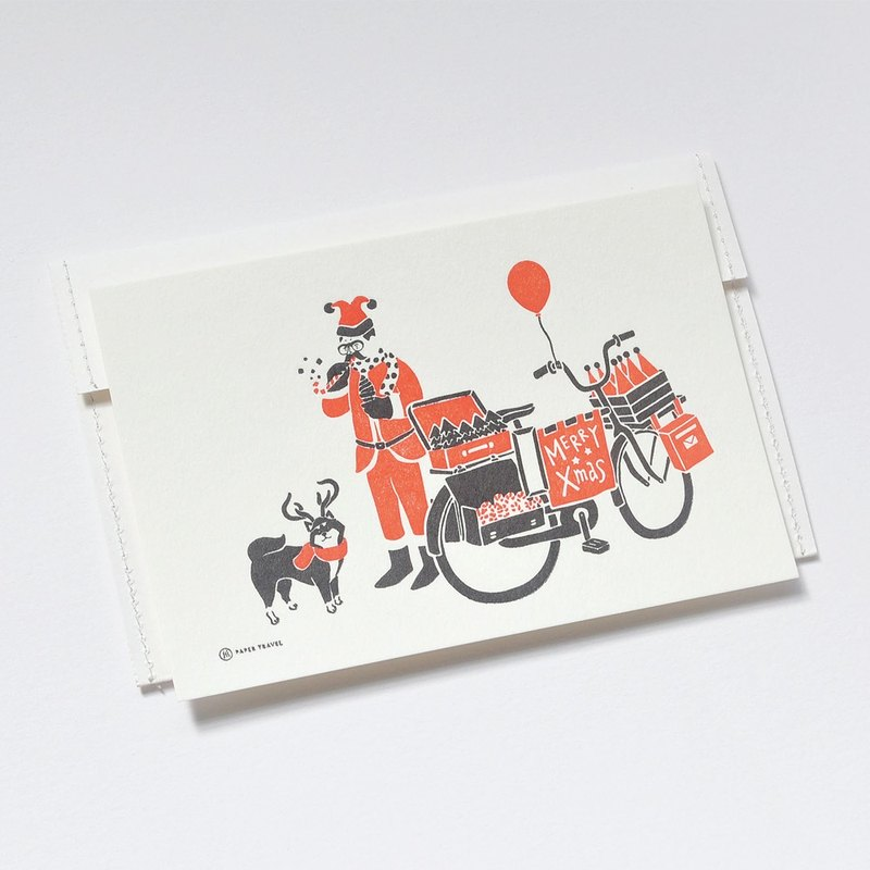 Paper Travel Topcenter Christmas card