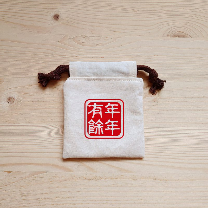 Seal auspicious _ annual pockets (mini) / stamp bag jewelry bag