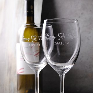 270cc(One pair price)【MSA Marriage Pair】Happy Wedding Wine Glass Valentine's Day Lettering Glass Glass Carving Wedding Gift Name Customized