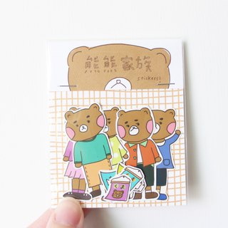 Bear Family / Sticker Pack