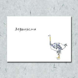 Animal 9/ Circle / Ostrich / Hand-painted / Card Postcard