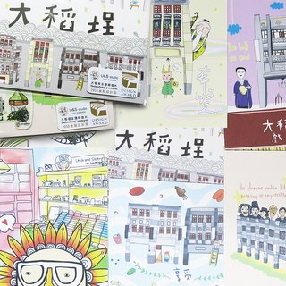 Tataocheng Theme Postcards (a total of 10 Postcards)