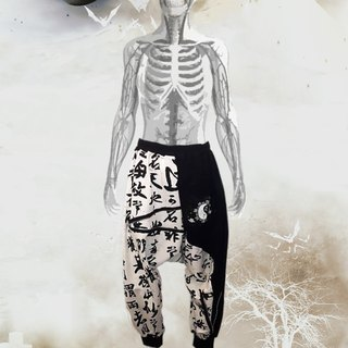 Heaven and Earth - Black and White Tai Chi Flying Pants (both men and women can wear)