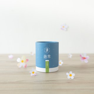 [Cuifeng] The best Taiwanese mountain oolong. 100g bottle