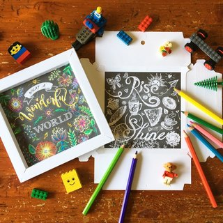 4 Set of Be Happy Chalk-Style Designs - DIY Coloring Foldable 3D Frame Art