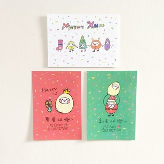 Christmas Postcard / Greeting Card Three-piece
