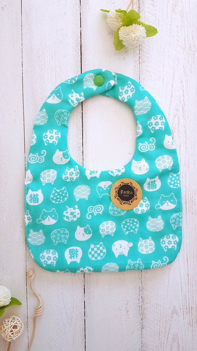 Lake Green Cat-Double Yarn 100% Cotton Double Bib Saliva Towel (A total of five colors are available)