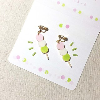 Hanami dumplings / earrings