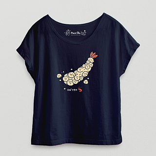 *Mori Shu*Fried T-shirt (dark blue black)