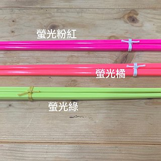 GINGER │ Danish Thai Design - Colorful Series - Single Chopsticks