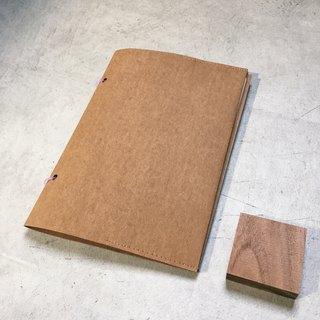 A5 loose-leaf paper lightweight book - Washed kraft paper - Customizable animal print