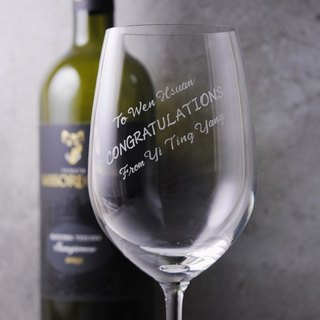 [425cc] blessing blessing cup red wine CONGRATULATIONS graduation gift customized