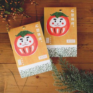 [小荷日初] I want to persimmon into natural without adding Xinpu top pen persimmon dried fruit illustration gift card