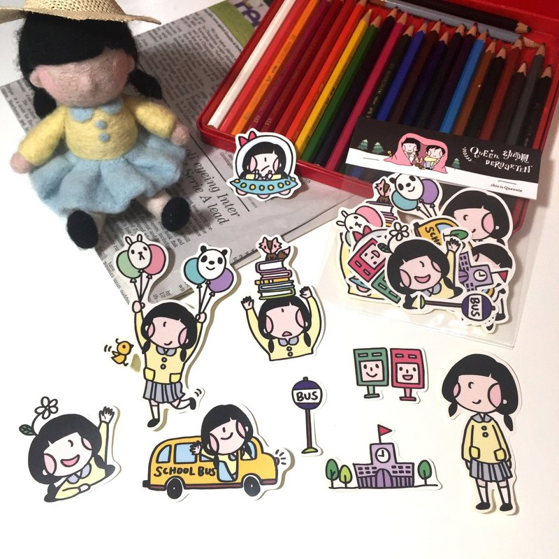 ✎ way to school / matte sticker