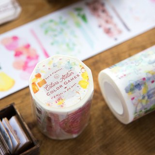 Color Games - Washi Masking Tape - OURS Color Atelier Series