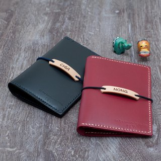 Be Two ∣ Personalized Manual Passport Holder / Passport Cover / Card Holder / ID Set / Going Abroad (Multicolor)