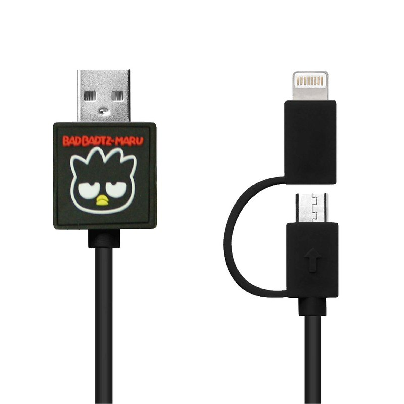 BadBadTz-Maru 2-In-1 Micro USB & Lightning Sync Data  and Charging Cable 0.7M
