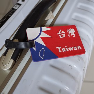 Taiwan flag luggage tag