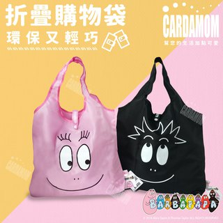 [BARBAPAPA Mr. Bubble] Classic Smiley Green Folding Shopping Bag ・Card Answer International Genuine Authorization