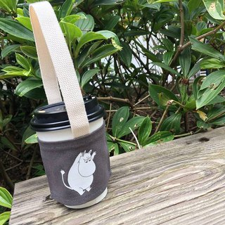 Moomin glutinous rice authorized - drink belt (iron ash), AE04