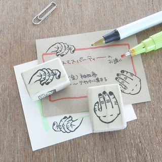 "Handmade rubber stamp ""Hold with both hands"""