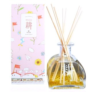 Farming. Fragrance Diffuser group Fujieda