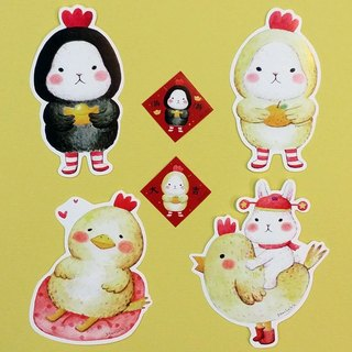 Fufu rabbit and chicken cute shape big sticker pack / fortune full group