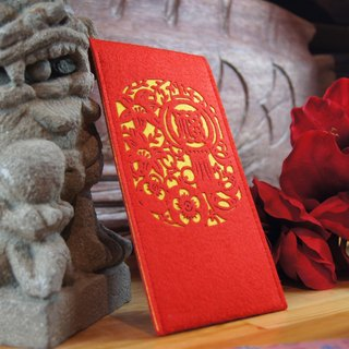 Xu Fu to Fleisch - Hannaford series cloth red envelopes