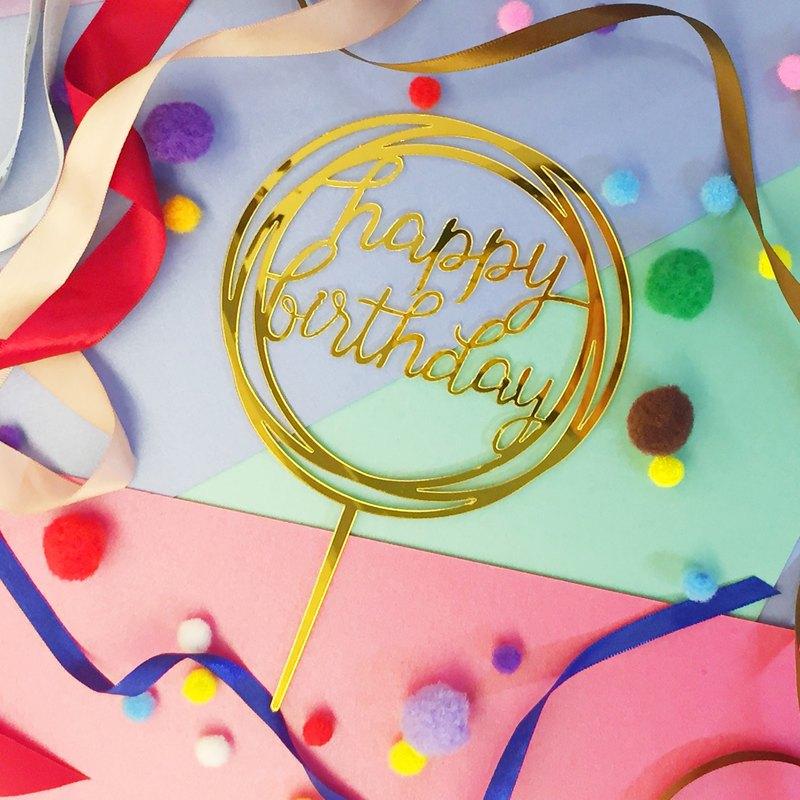 蛋糕牌 裝飾牌 生日牌 紀念日 派對拍照道具 裝飾 A 金