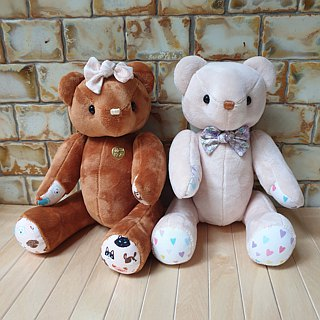 DIY - 3hr teddy bear / material package / 25cm