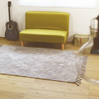 Powaqa - Nordic Diamond Shaped Rug