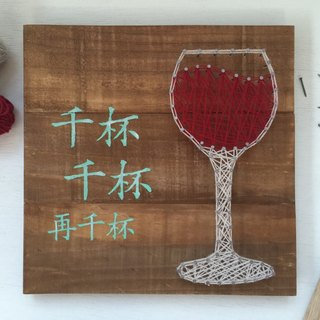 [6618 Yo-Yo's Tail] Humble 1000-Cup Be Humble Wine Glass Collection Set with creative wood