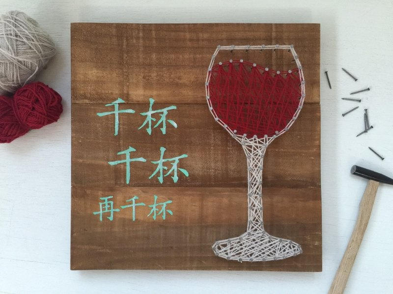 Humble Cup Be Humble Wine Glass Series Creative Wood Decoration