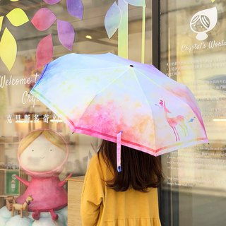 Rainbow Unicorn Anti-UV Rain and Rain Dual-purpose Folding Umbrella / Parasol / Ocean Umbrella